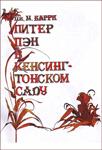 http://lib.pravmir.ru/