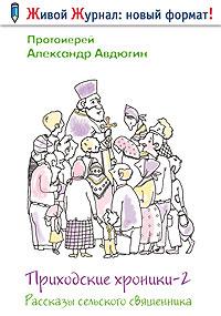 История россии орлов а.с георгиев в.а георгиева н.г сивохина т.а читать онлайн