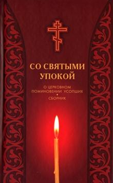 Книга татьяна форш читать онлайн