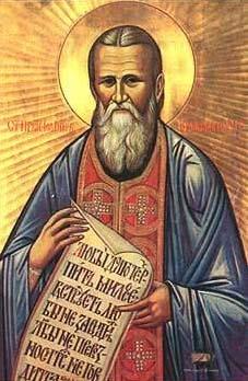 Иконы Иоанна Кронштадтского.