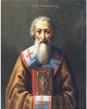 Жизнеописание святителя Льва, Папы Римского Ac9c7ff29692cc62495d22ede9c1ae1c