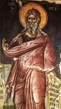 преподобный авва Исаия Отшельник