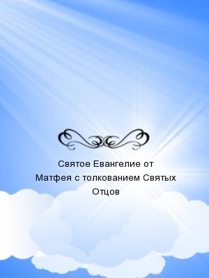 Ближний боярин князь Н.И. Одоевской и