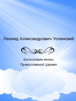 №39 (840) / 20 октября '15 | православная газета.