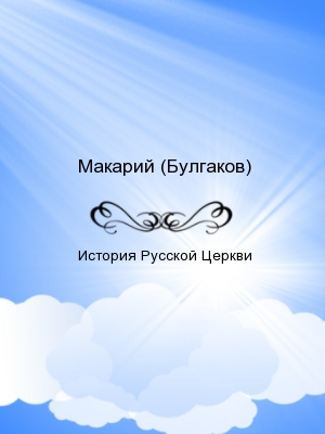 Psy daddy russian vesion (русская озвучка, песня на русском.