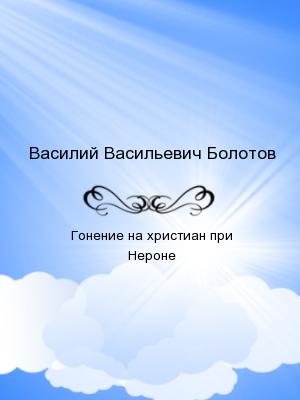 Иван царевич и серый волк русская народная сказка с картинками читать